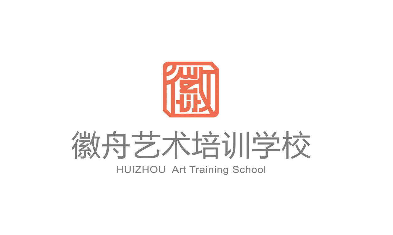 合肥徽舟艺术培训学校LOGO设计 /品牌VI 设计