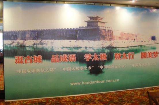上海旅游策划公司