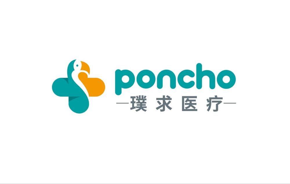 医疗品牌形象设计|医疗logo设计|璞求医疗咨询服务公司