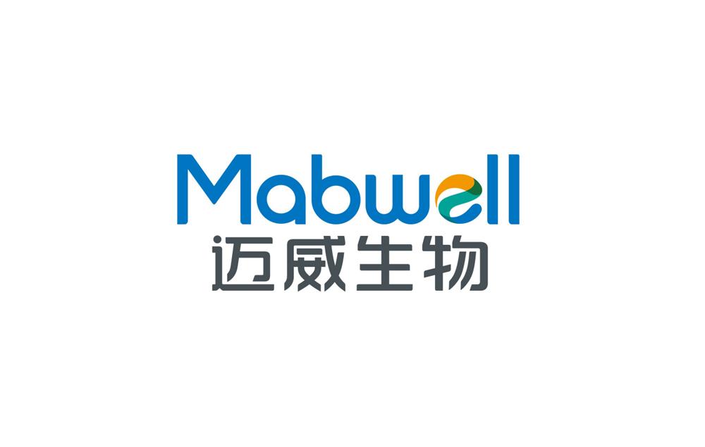 生物科技标志设计|医药logo设计|上海迈威生物科技形象设计