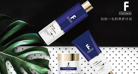 化妆品品牌包装策划——花植秀