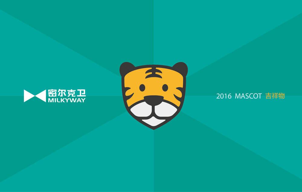 品牌IP设计|公司吉祥物设计|密尔克卫化工卡通形象设计
