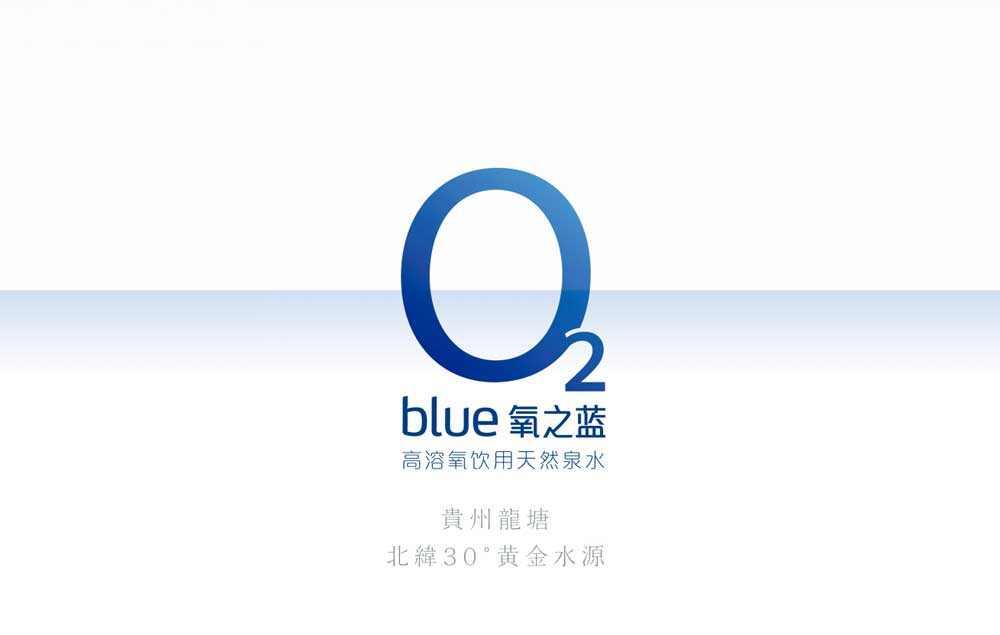 矿泉水包装设计:饮用水包装设计公司-神马泉氧之蓝高端水