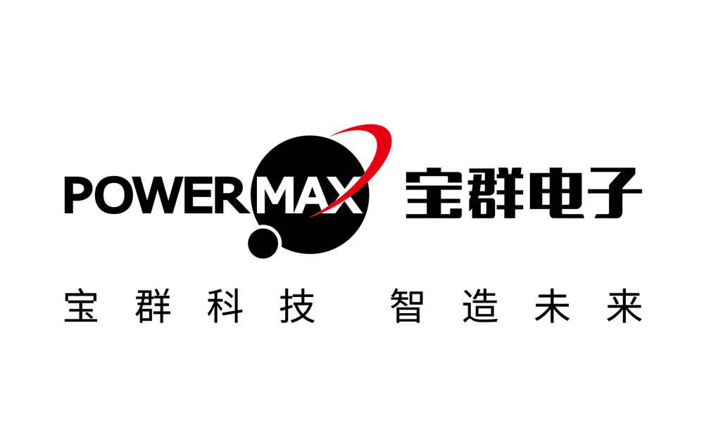 上海宝群电子科技公司VI/logo设计