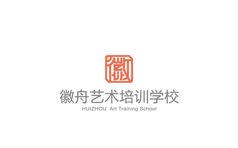 合肥徽舟艺术培训学校LOGO设计 /品牌VI设计