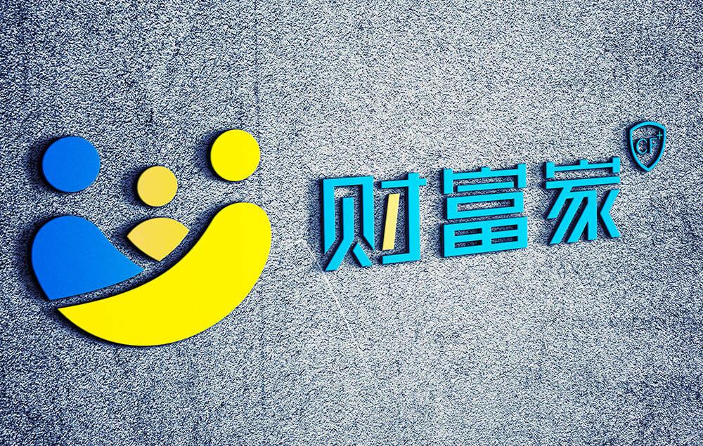 杭州金融机构品牌亿博体育直播