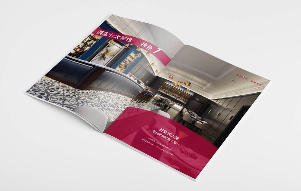 上海丽昂酒店画册设计