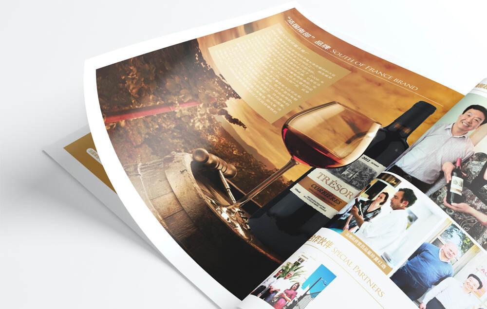 上海伊摩贸易公司画册设计