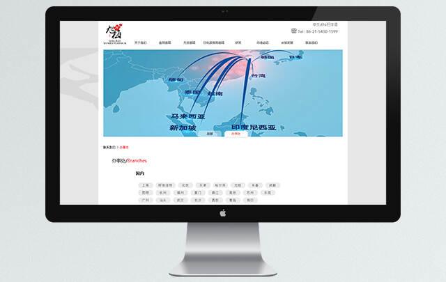 网站设计公司