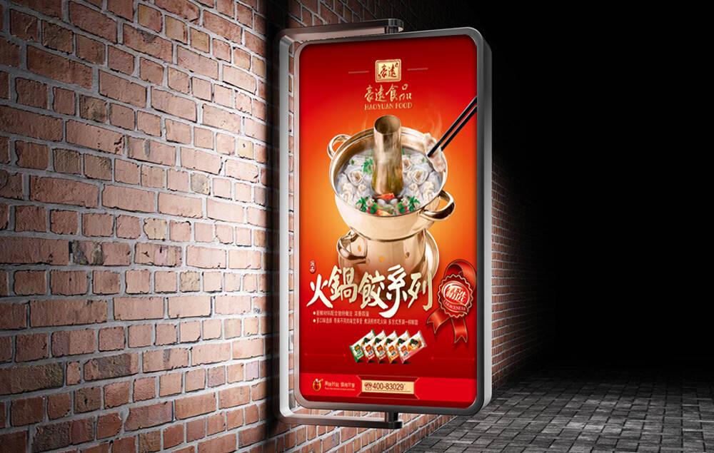 南京餐饮品牌公司标志亿博体育直播