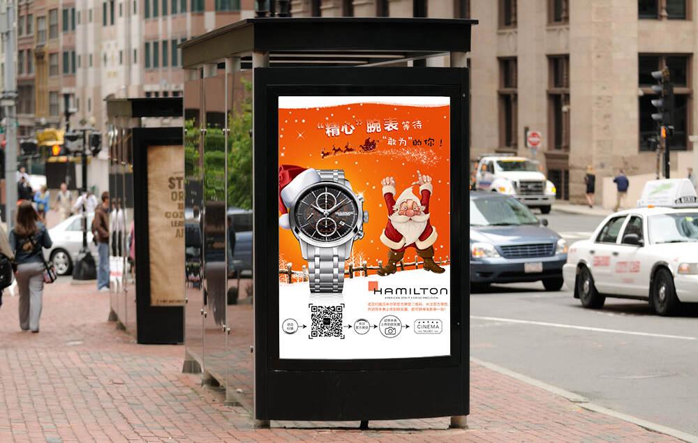 钟表制造商汉米尔顿创意广告海报设计