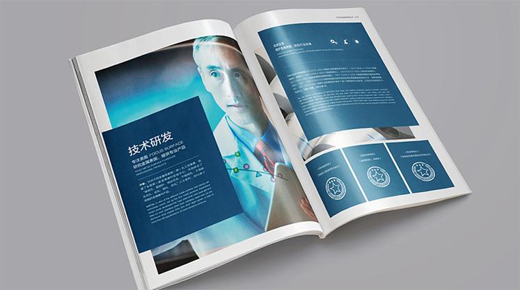 什么样的画册设计才能体现企业魅力呢?