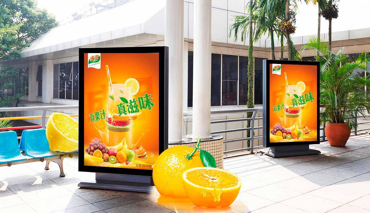 品牌宣传海报设计|饮料广告海报设计-广州正量饮料有限公司