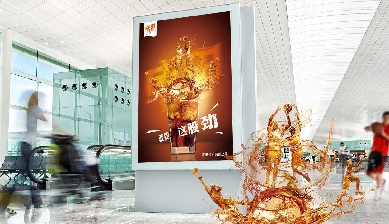 可乐宣传海报设计