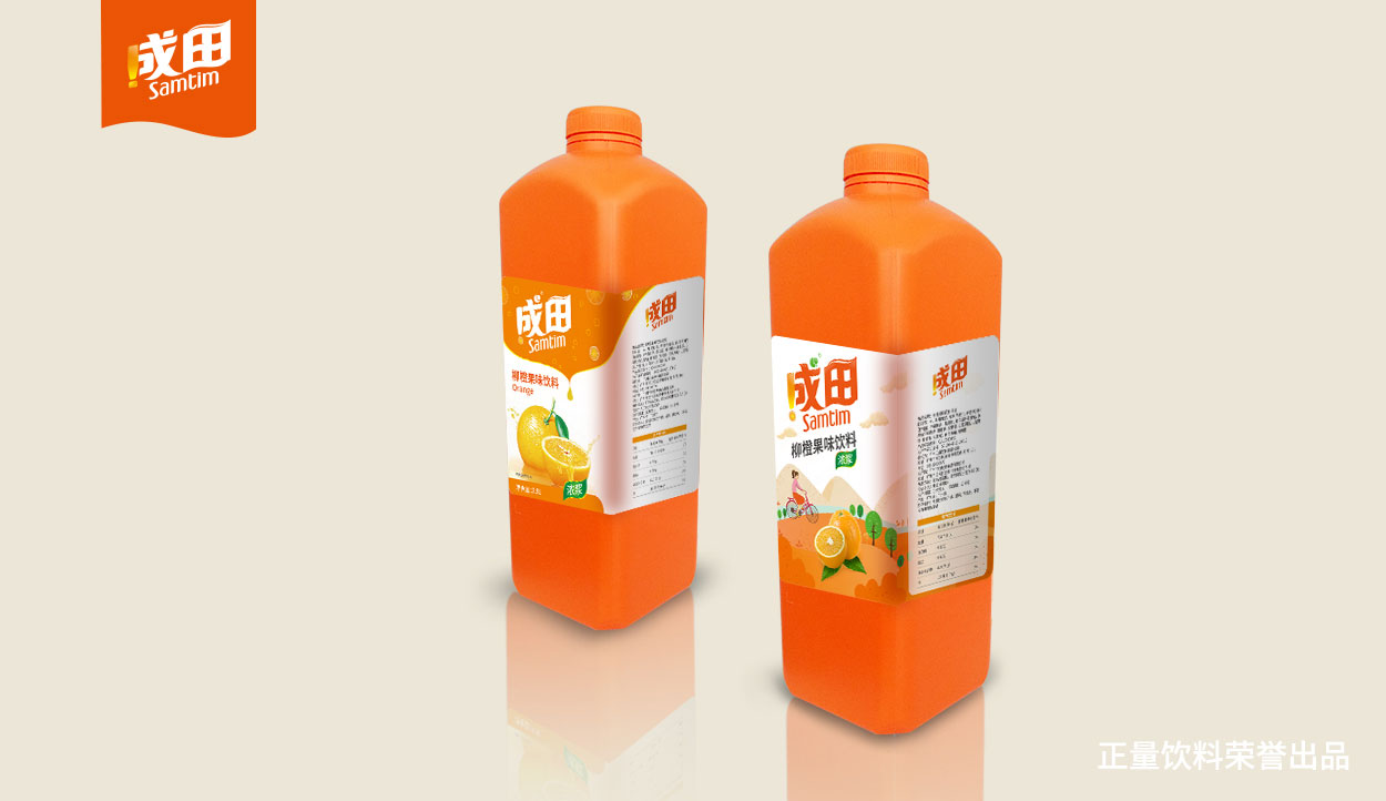 饮料瓶亿博体育直播_公司饮料包装亿博体育直播-广州正量饮料公司包装策划