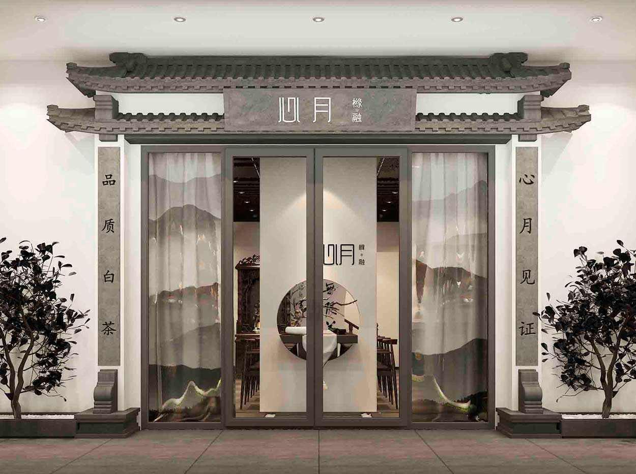 品牌茶餐厅SI设计|商业餐饮空间设计-心月茶楼设计