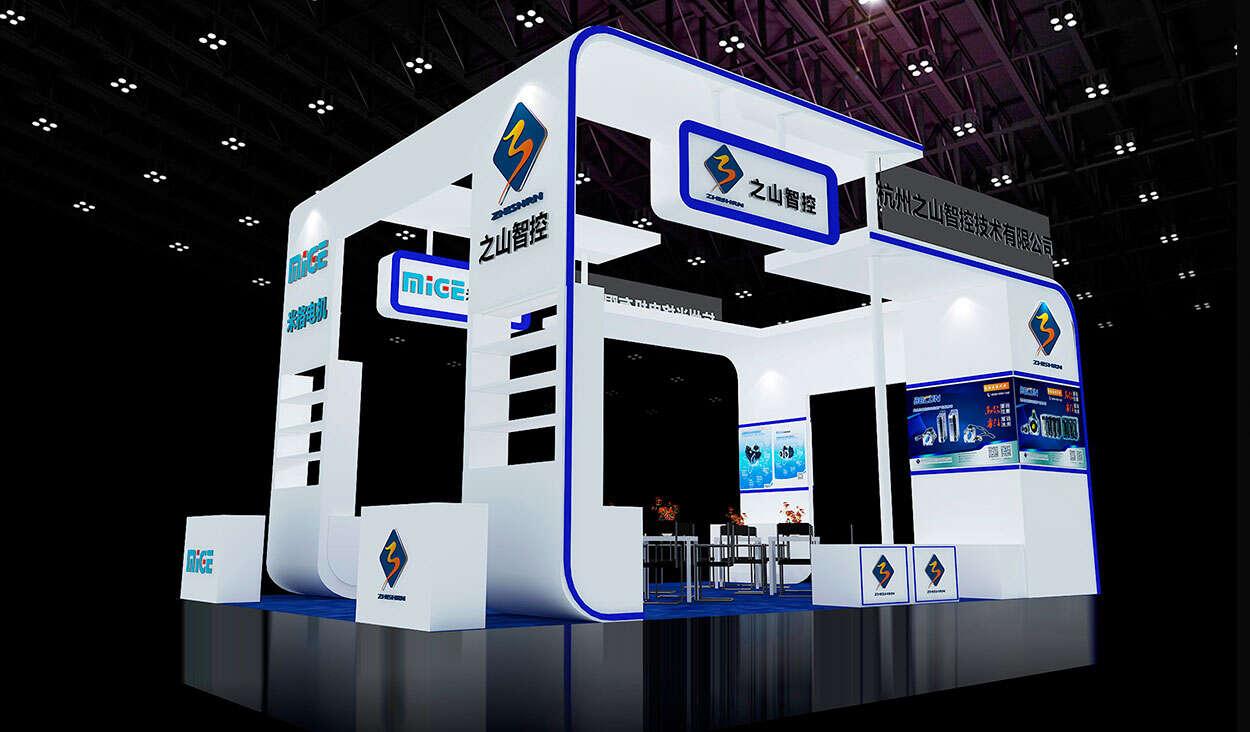 企业展厅终端SI设计|杭州米格电机有限公司展台设计