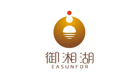 大健康产业品牌形象设计/VI/logo设计-杭州御湘湖国际健康城