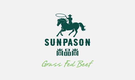 餐饮标志logo设计升级|公司品牌vi形象设计-澳洲进口牛肉上海尚品尚