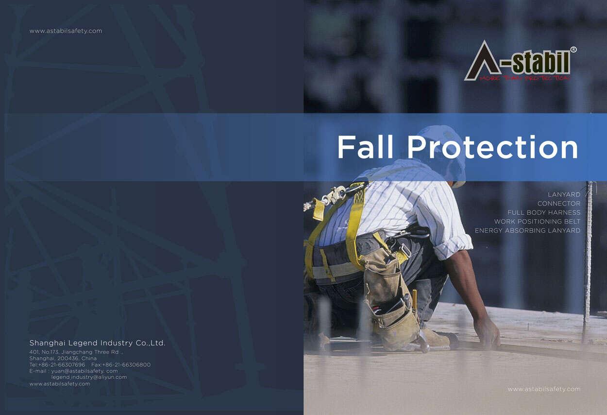 机械设备企业产品宣传册设计|精美高空作业安全带画册设计-上海利宸实业有限公司