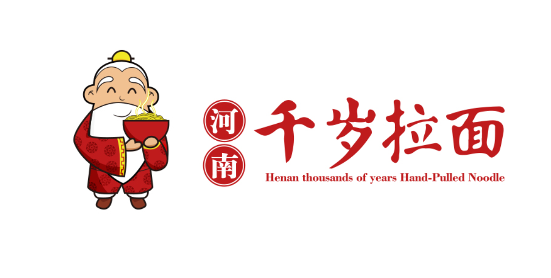 苏州餐饮品牌规划设计公司的最佳选择是哪一个