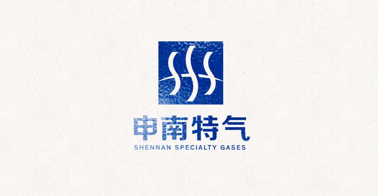 特种气体品牌标志logo设计|创意化工企业vi商标设计-上海申南气体公司|苏州