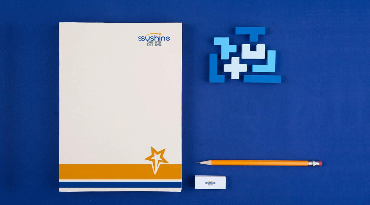 苏州企业标志亿博体育直播--新标志、新形象