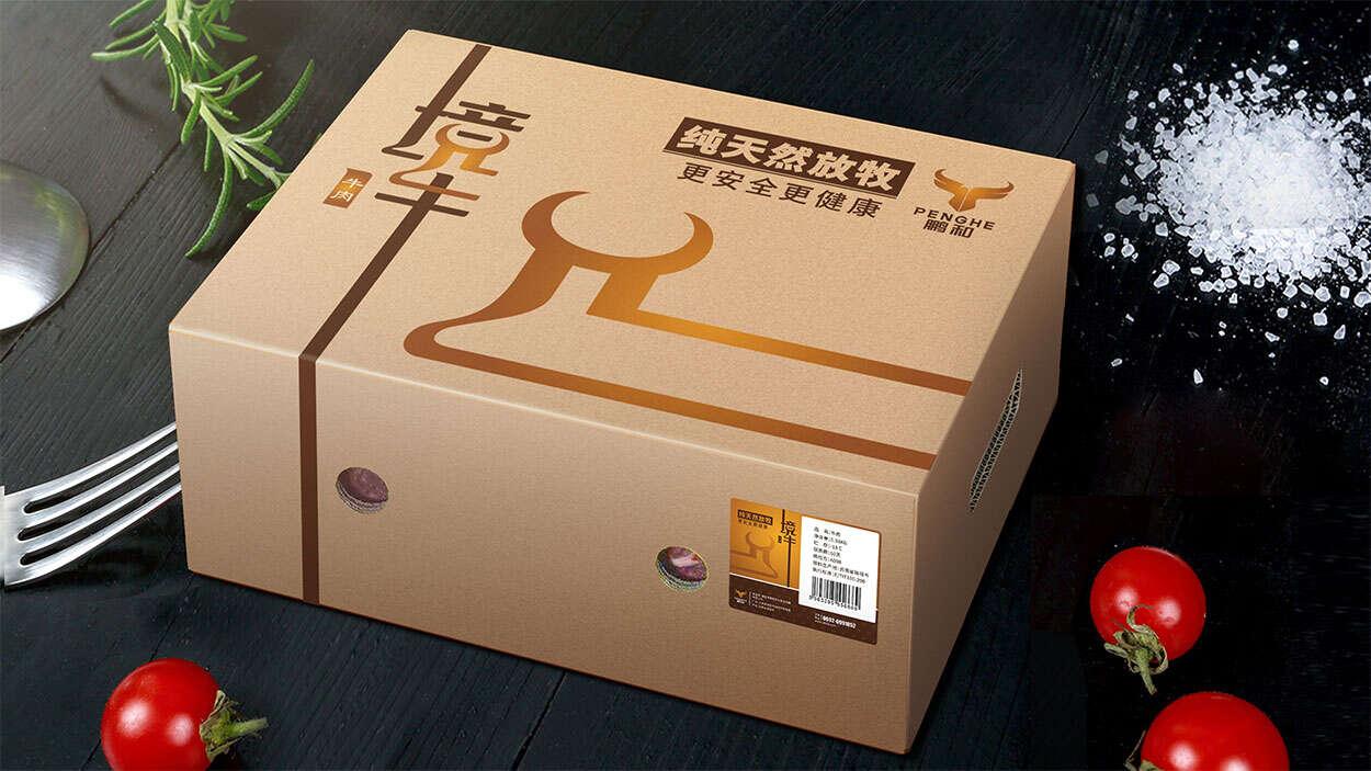 生鲜牛肉包装设计-进口精品食品外包装盒设计-云南境牛品牌高端包装策划