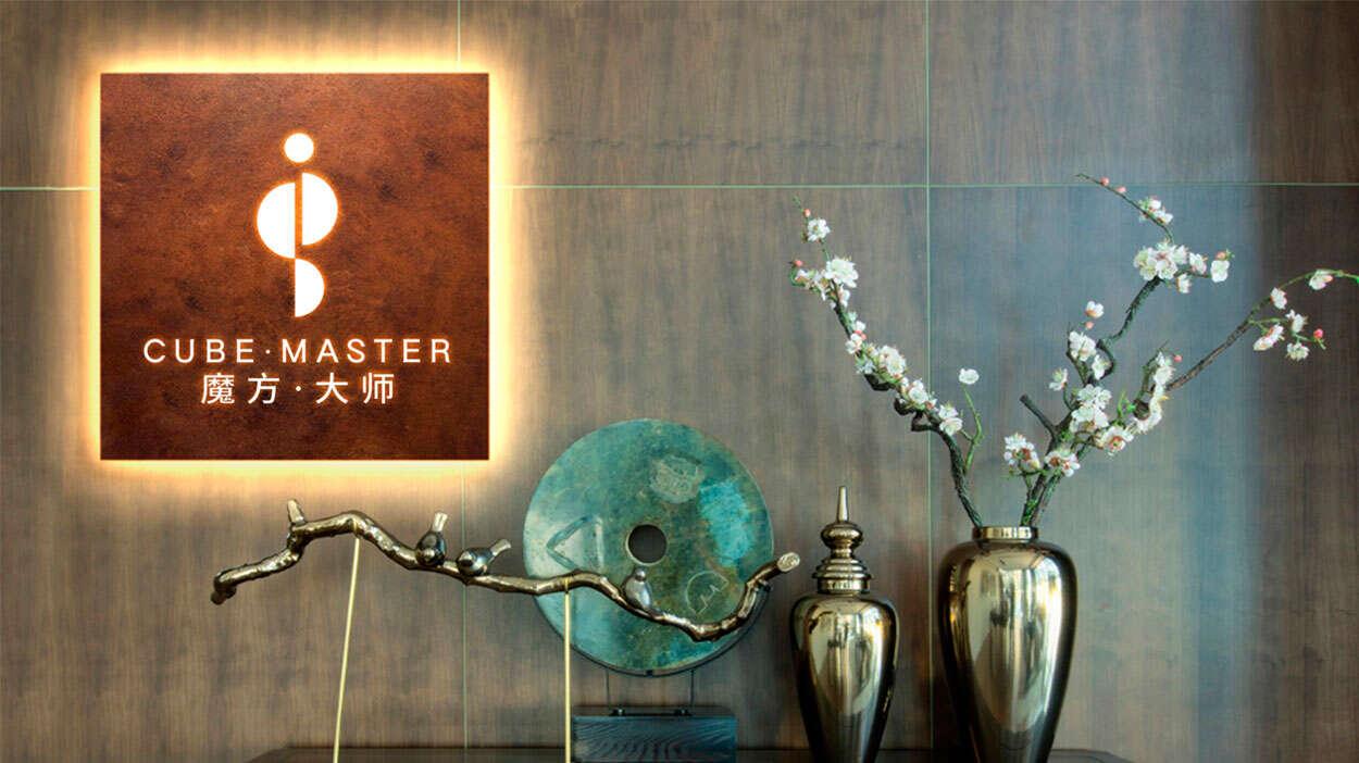 智能酒店品牌vi视觉亿博体育直播-生态+文化+科技体验酒店标志亿博体育直播