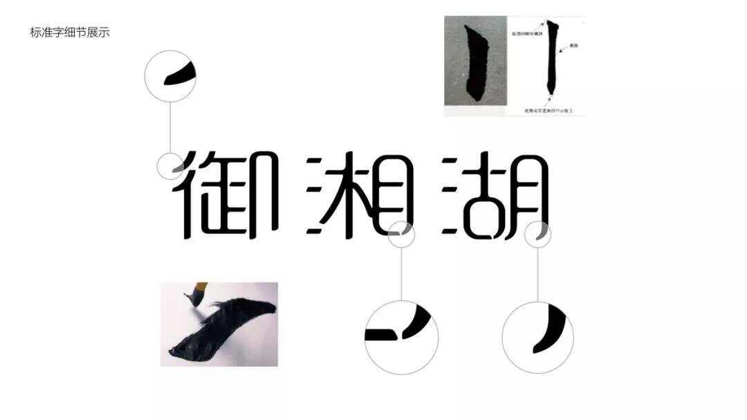 南京集团品牌形象升级-增加品牌附加值