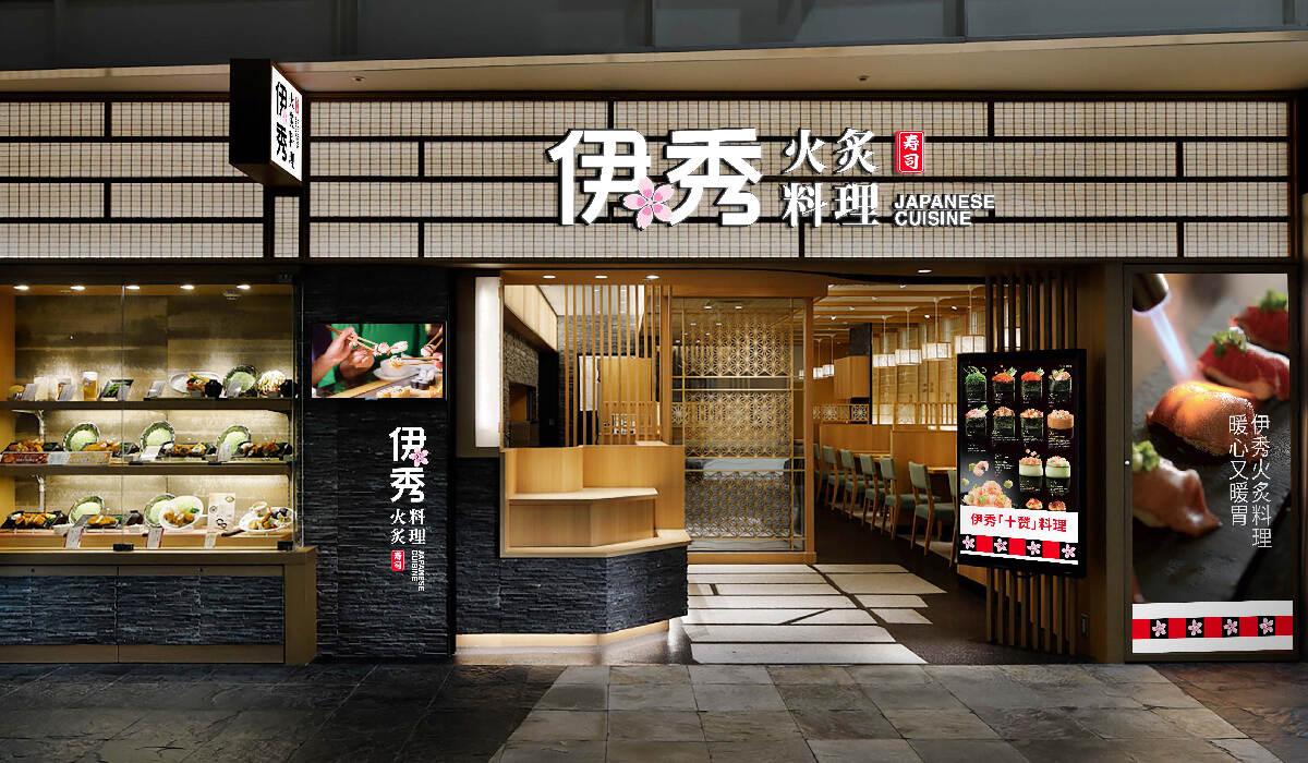 杭州餐饮装修亿博体育直播公司怎么选择,餐饮店装修的基本原则