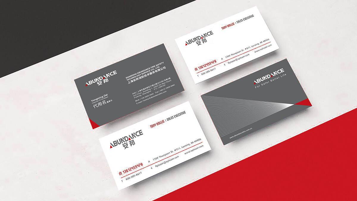 上海安邦消防企业品牌亿博体育直播