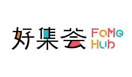 复星集团会员品牌亿博体育直播升级-智慧零售好集荟FoMe Hub形象logo亿博体育直播