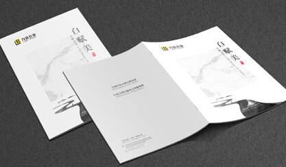 大理石板材画册亿博体育直播-进口石材品牌宣传册亿博体育直播-上海力倍石业宣传画册策划