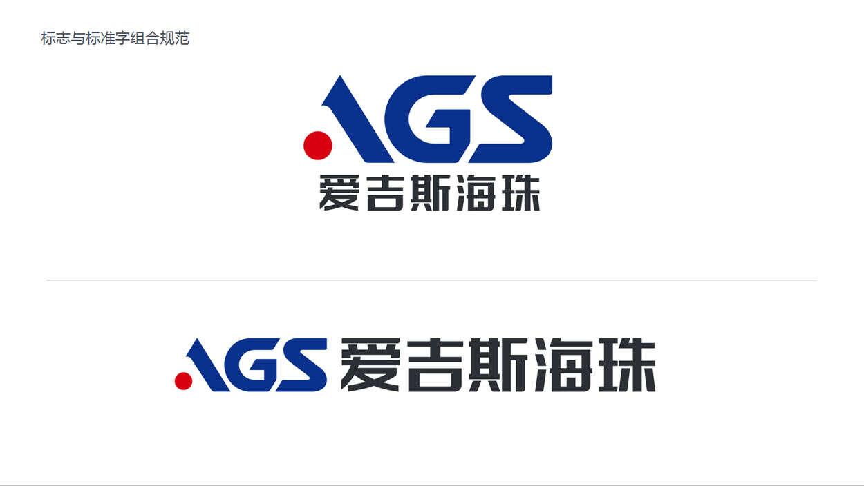 大数据平台logo标志亿博体育直播