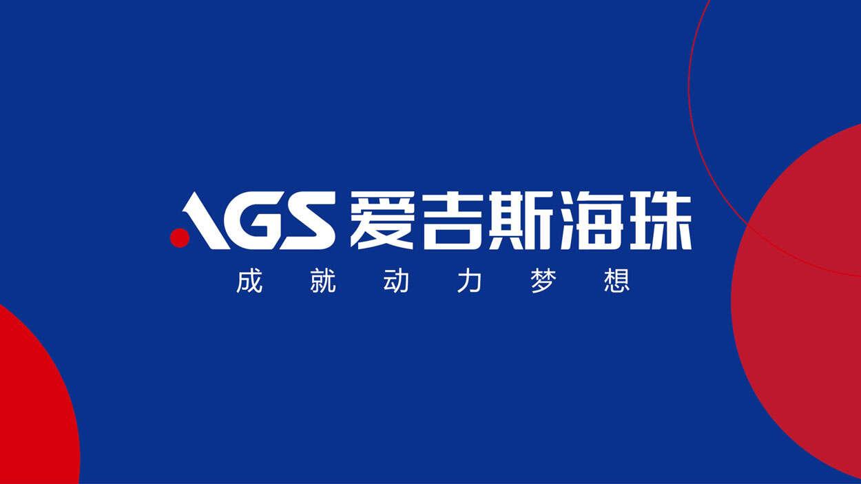 杭州高新企业图标亿博体育直播-图标亿博体育直播传递高新企业形象
