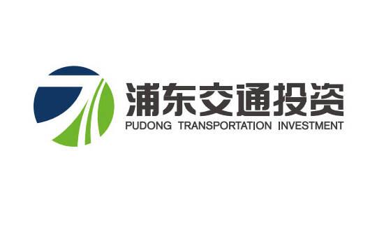 交通工程建设公司logo亿博体育直播-政府企业品牌形象升级-上海浦东新区交通投资