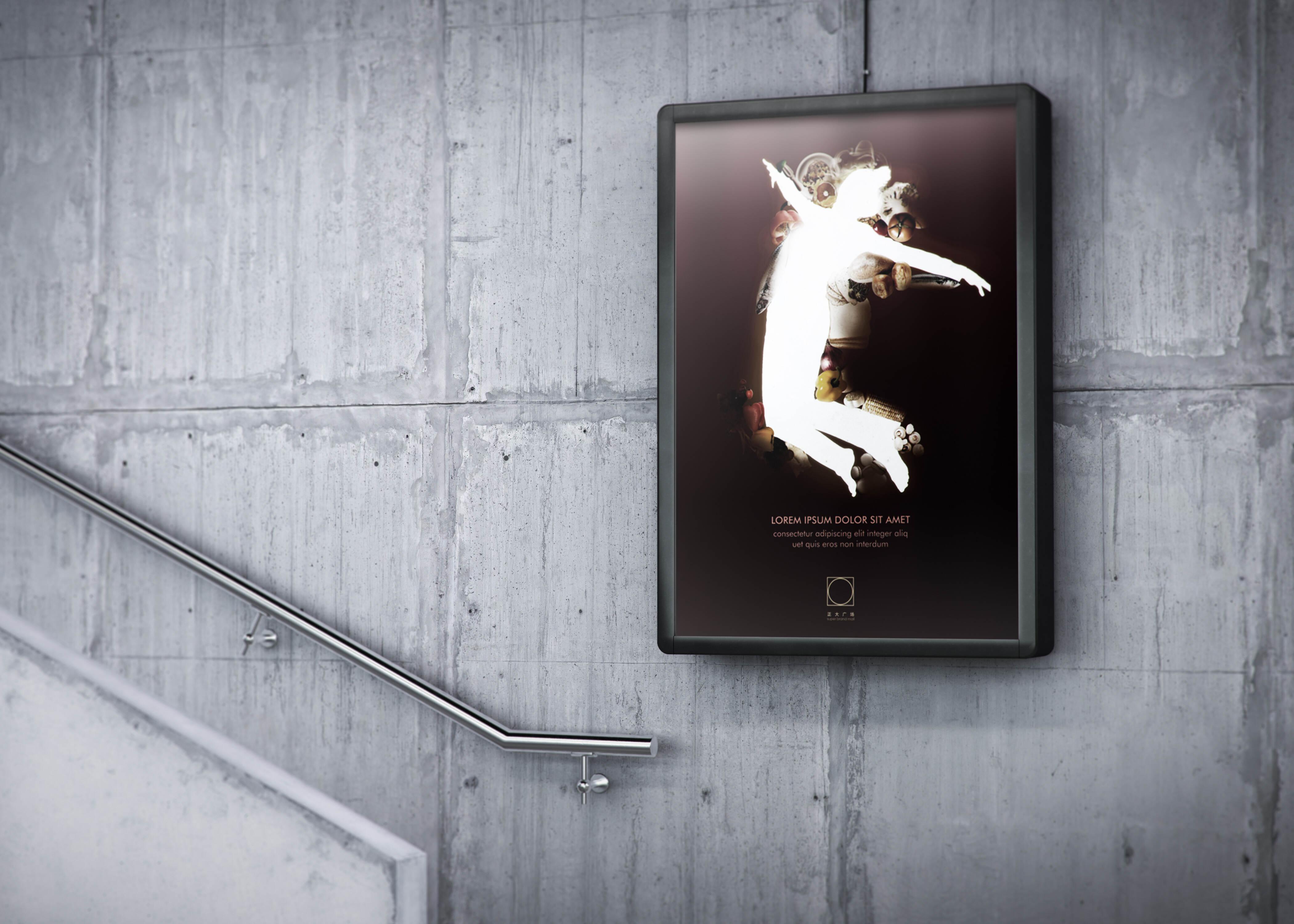 广告创意海报设计